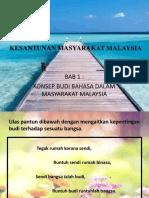 Borang Maklum Balas Tugasan