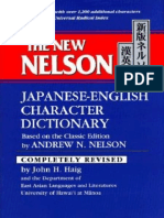 The-New-Nelson-Japanese-English-Character-Dictionary.pdf