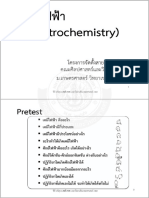 SLIDE-54-TEACHER-electrochem.pdf