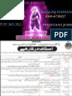 19 Jan JoBs Part-1 by KHALIQ HASSAN_watermarked