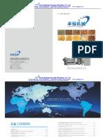 EG321 Imported Data Sheet