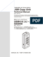 USB_Copy_Unit_TOBPC73060025.pdf