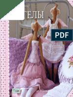 Tone Finnanger - Tilda Ангелы - 2012.pdf