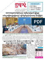 Yadanarpon Daily 1-3-2019.pdf