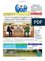 Myawady Daily 1-3-2019