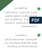 Surah Surah Khatam Al Quran