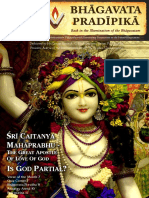 Bhagavata Pradipika#21