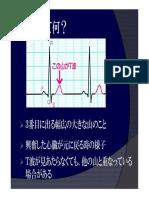 ResearchPDF_B0KN7WQeDSK14T94FhhV1AJwzaiFS4mj_2.pdf