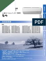 jg79d206h01.pdf