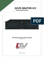 LTV-GNVR-S6470R-HV
