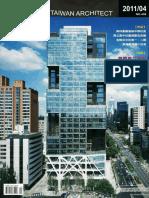 11   Taiwan Architect   –   436   Taiwan   –   DreamHamar   pg.28