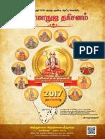 RAMANUJAR CALENDAR.pdf.pdf