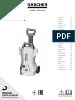 Kärcher K2 Full Control 1.673-400.0