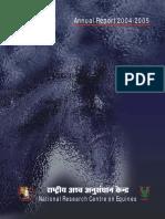 NRCE Annual Report 2004-05.pdf
