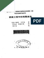 2aa9cdfe8f15787e31718a3d7c907d8ffb0ce578.pdf