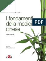 Maciocia Giovanni - I Fondamenti Della Medicina Cinese (2017)