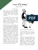 25-26-kavita-topi-taatayya.pdf