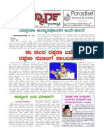 Issue 51 PDF