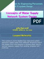 Network Analysis - 13-17 Aashadh 2074
