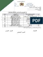 laihato_al_otal_2018_2019.doc