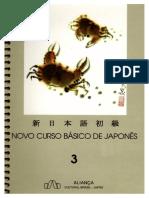 Kokubo Neida. - Novo Curso Básico de Japonês. Volume 3