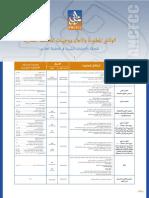 tarifs-et-delais.pdf