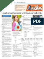 Bhadradri Kothagudem 24 February 2017 Page 8