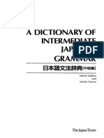 N2_A Dictionary Of Intermediate Japanese Grammar - Seiichi Makino.pdf