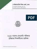 2018-dhaka.pdf