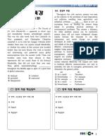 E-연계 최종점검 교재파일 (완성본) 1003-윤장환