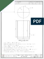 ODC-SH-REV 0_14.02.19