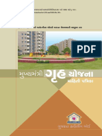 GHB Brochure WEB