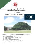 4044.pdf