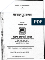 varaha_purana.pdf