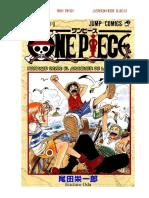ONE PIECE - Tomo 1.pdf