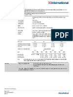 E-Program Files-An-ConnectManager-SSIS-TDS-PDF-Interbond 201 KD Series 200 Kor A4 20180802