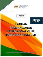 Alat bantuan pendengaran.PDF