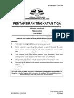 PT3 English Paper 1