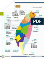 Greater China 2019 Taiwan Map