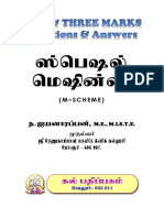 KAL Pathippagam - Diploma -  Special Machines ( Tamil) - 2 & 3 Marks - Important Questions - DOTE - Tamilnadu