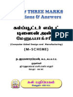KAL Pathippagam - Diploma -  Computer Aided Design & Manufacturing - CAD CAM( Tamil) - 2 & 3 Marks - Important Questions - DOTE - Tamilnadu
