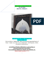 Islamic Education Projects