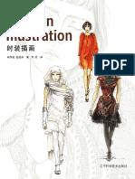 [author, Cai Xiuming, Lu Haoyang]. Fashion illustration.pdf