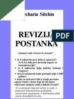 Zecharia Sitchin - Revizjia postanka
