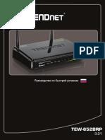 RU_Web_TEW-652BRP(3.21).pdf