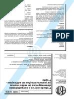 NBR 14306 - Proteção Elétrica e Compatibilidade Eletromagnética Em Redes Internas de Telecomunicações Em Edificações - Projeto