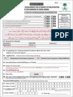 Application Form for Saudi Arabia Scholarship 1