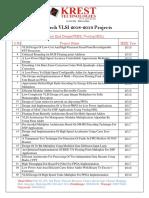 B.tech VLSI Major 2018-2019 Projects List