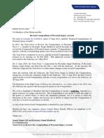 247632_Circular No 255-2018.pdf