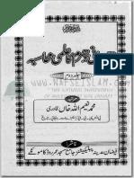 Qadiyani Dharam ka ilmi Muhasiba - Jild 2